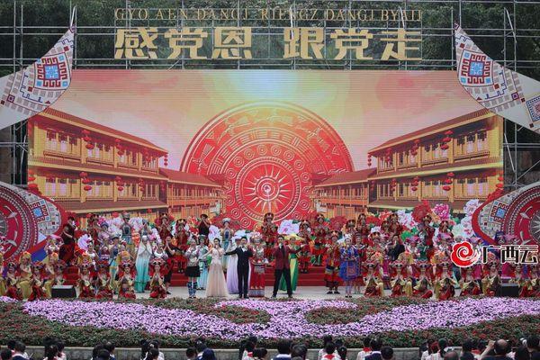 Tết mùng 3 tháng 3: Carnaval của người Choang Quảng Tây