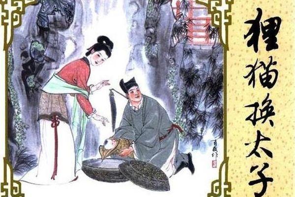 Hé lộ chuyện tráo đổi con chấn động lịch sử Trung Hoa