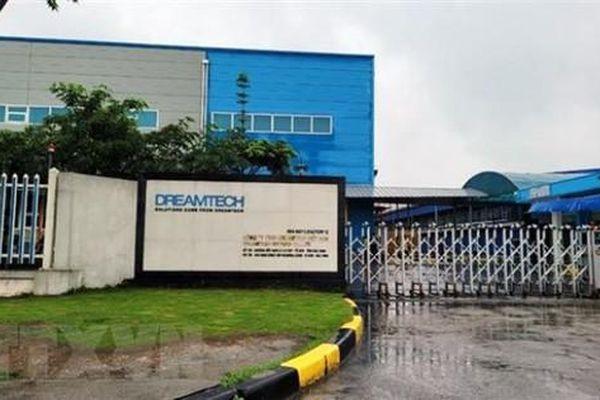 Tham gia chữa cháy nhà máy, 3 nhân viên thiệt mạng