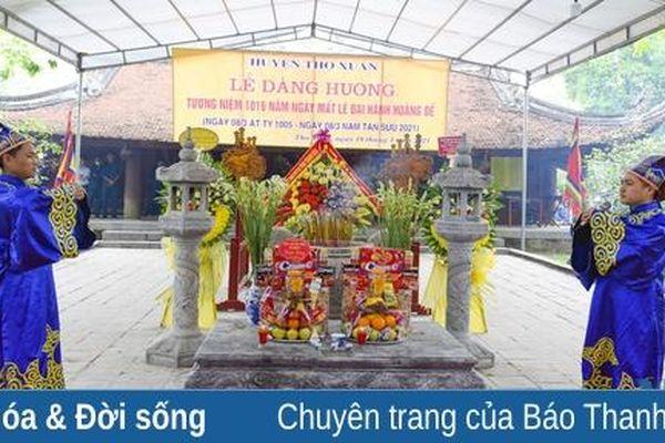 Đông đảo Nhân dân và du khách dâng hương, vãn cảnh tại Đền thờ Lê Hoàn