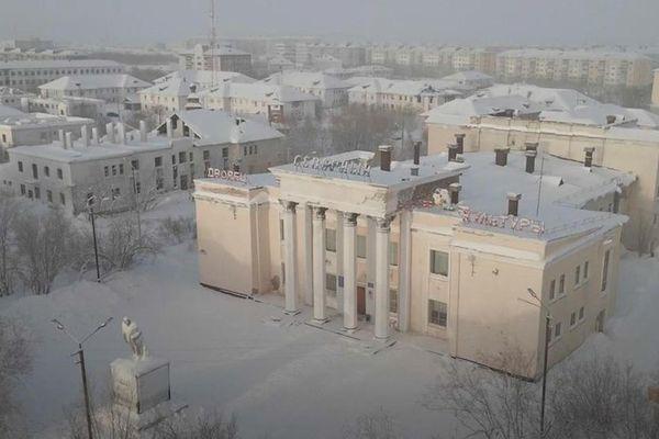 Thời tiết -40 độ C, ngôi làng ở Nga bị đóng băng