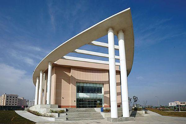 Đại học khai phóng - hướng đi mới của ngành Giáo dục Ấn Độ