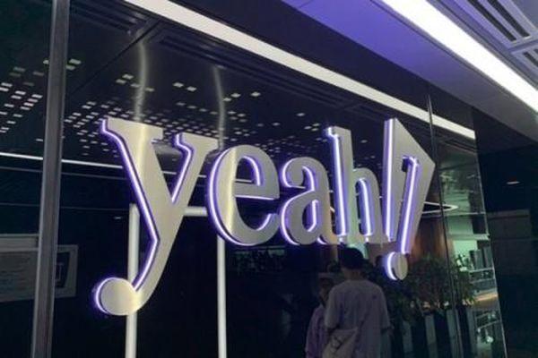 Cổ phiếu Yeah1 'nằm' sàn, Chủ tịch HĐQT bán gấp 250.000cp trong 1 tuần liên tục