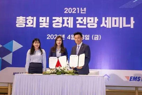 EMS Việt Nam và Hiệp Hội doanh nghiệp Hàn Quốc tại Việt Nam ký bản ghi nhớ hợp tác