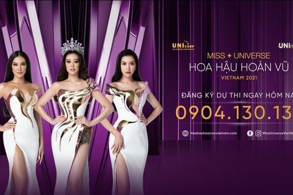 Cuộc thi Hoa hậu Hoàn Vũ Việt Nam 2021 khởi động, tìm kiếm 'người kế vị' Khánh Vân