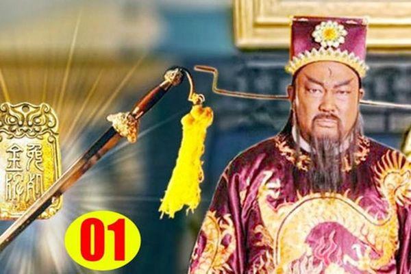 Chân tướng bất ngờ về cái chết của Bao Thanh Thiên