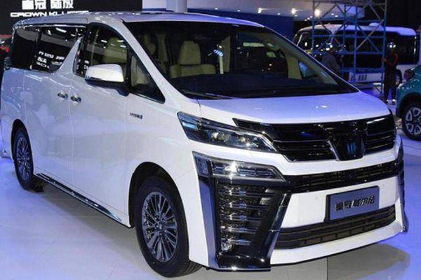 'Xe bộ trưởng' Toyota Crown tiếp tục ra mắt phiên bản MPV