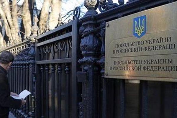 Nga trục xuất nhà ngoại giao Ukraine