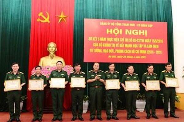 Các đơn vị tổ chức Hội nghị sơ kết 5 năm thực hiện Chỉ thị số 05