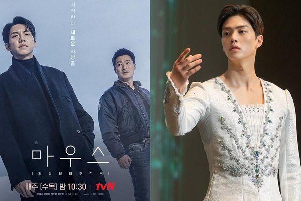 Phim 'Navillera' kết thúc với rating cao nhất - Phim 'Mouse' của Lee Seung Gi thông báo ngừng lên sóng
