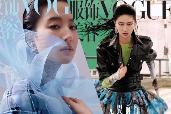 Trước Lưu Diệc Phi, chỉ có 13 mỹ nhân Hoa Ngữ này được xuất hiện trên bìa tạp chí Vogue China