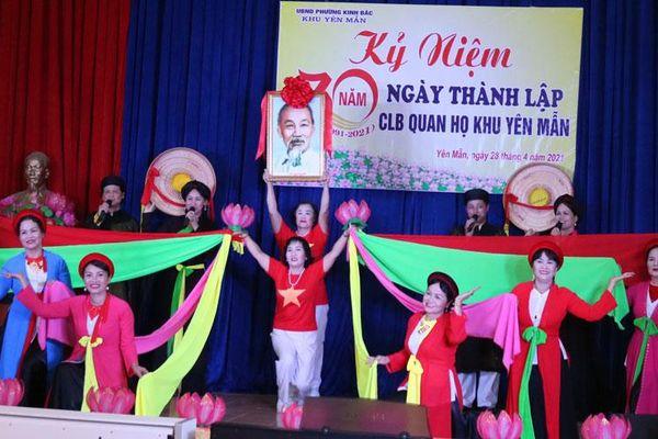Bắc Ninh: Câu lạc bộ Quan họ gốc Yên Mẫn 30 năm một chặng đường
