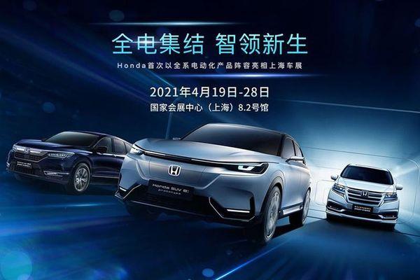 Chi tiết Honda SUV e:prototype hoàn toàn mới sẽ bán ra vào 2022