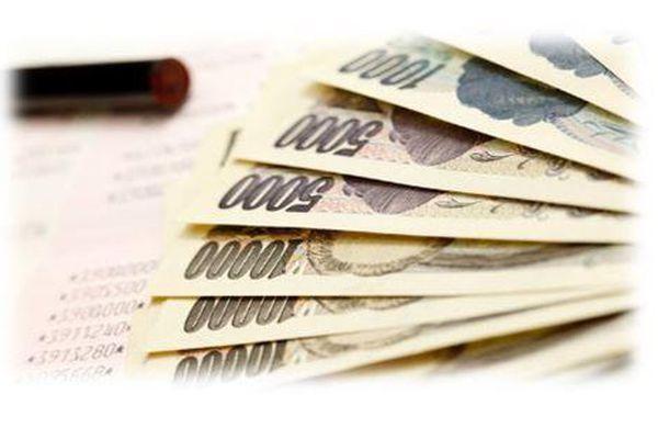 Những thành tựu từ chính sách 'Abenomics' mang lại ở Nhật Bản và một số gợi ý cho Việt Nam hiện nay