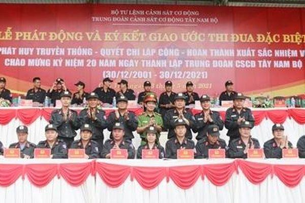 Phát động đợt thi đua đặc biệt chào mừng 20 năm thành lập Trung đoàn CSCĐ Tây Nam Bộ