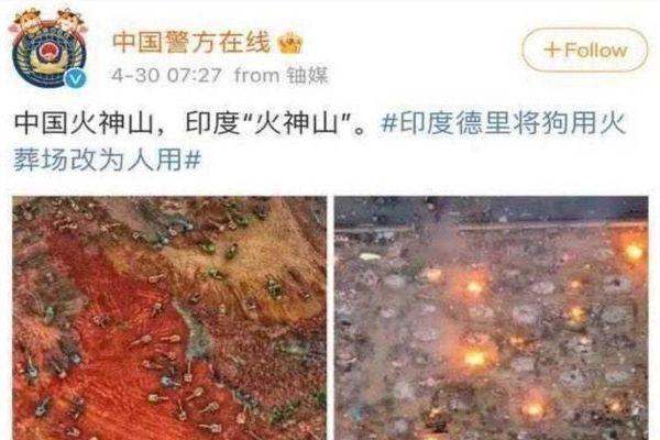 Trung Quốc xóa bài châm biếm thảm kịch COVID-19 ở Ấn Độ