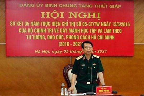 Đảng ủy Binh chủng Tăng thiết giáp sơ kết 5 năm thực hiện Chỉ thị 05 của Bộ Chính trị