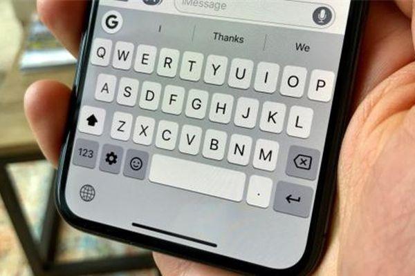 Chạm 2 lần vào phím cách trên iPhone: Thủ thuật cực hay không phải ai cũng biết