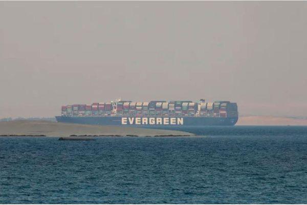 Tòa án Ai Cập bác yêu cầu thả tàu Ever Given