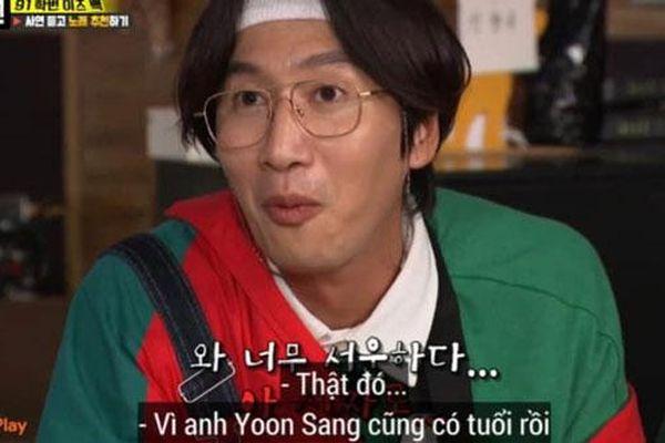 Không chỉ có Lee Kwang Soo mệt mỏi vì chấn thương, mà 'người đồng hành' này cũng hi sinh không kém?