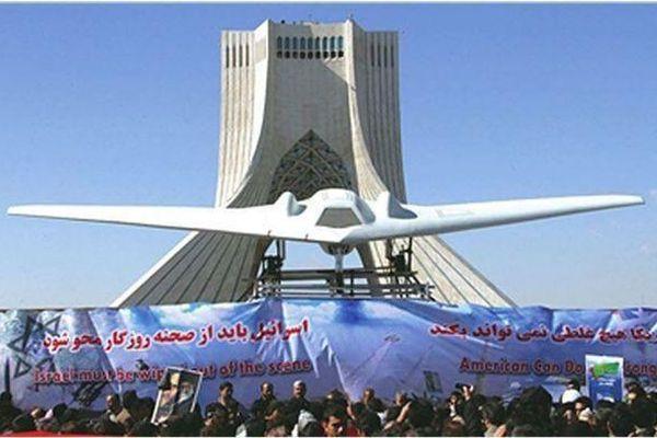 Từ đoạn video gây rúng động, giải mã khả năng và sức mạnh của phi đội UAV của Iran
