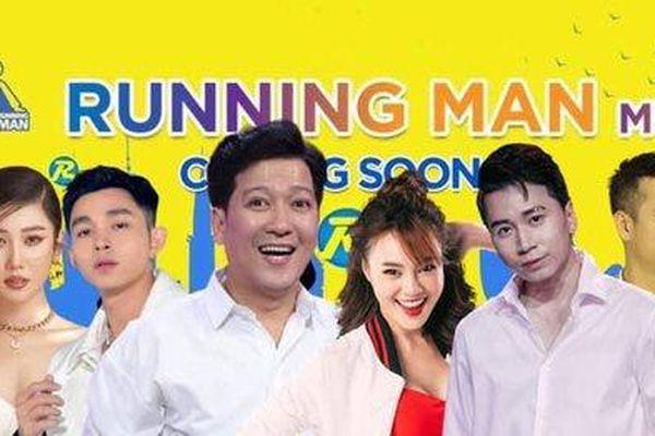 Jack lộ bảng tên chính thức là thành viên thứ 9 của Running Man Việt mùa 2?
