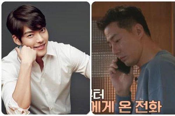 Không phải Shin Min Ah, đây mới là người được Kim Woo Bin công khai bày tỏ tình cảm