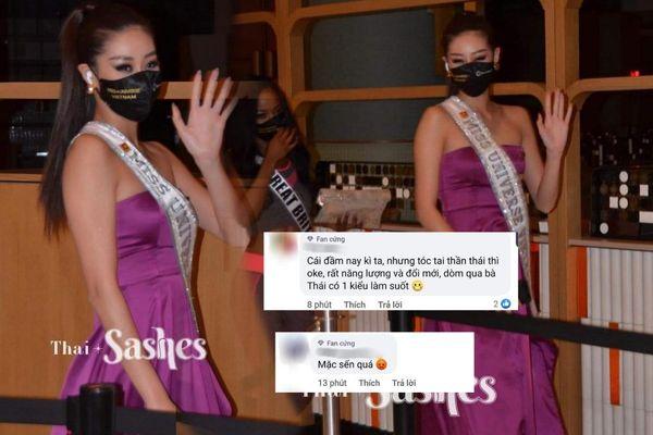 Đi ăn tối, Khánh Vân khiến fan lo lắng xuống phong độ khi mặc đầm tím 'sến'