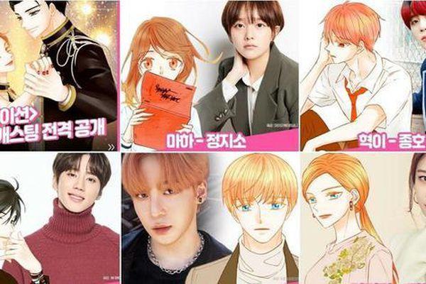 Loạt idol K-Pop, có cả Jiyeon (T-Ara) vẫn không cứu nổi rating thảm hại của 'Imitation'