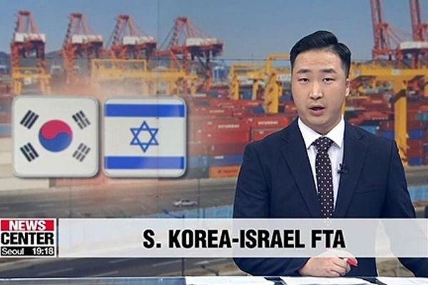Hai Bộ trưởng Israel thăm Hàn Quốc, ký FTA trong chương trình nghị sự