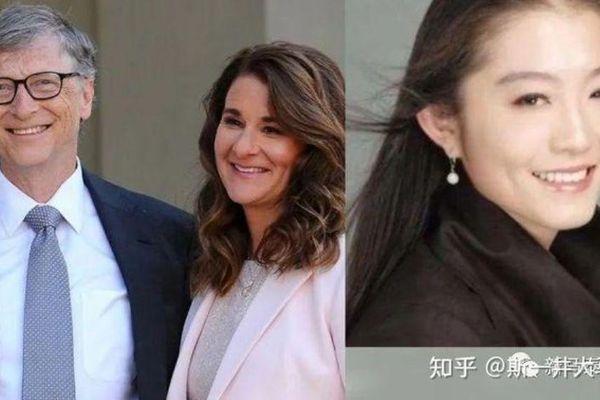 Lộ diện người phụ nữ Trung Quốc bị coi là 'Con giáp thứ 13' trong cuộc hôn nhân của Bill Gates