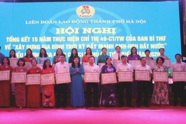 Sẽ biểu dương 100 'Gia đình công nhân viên chức lao động Thủ đô tiêu biểu' năm 2021