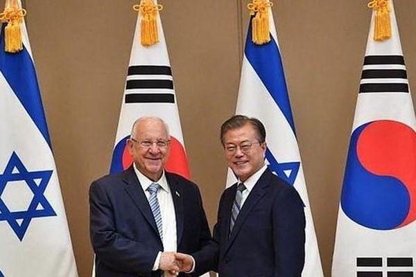 Israel và Hàn Quốc ký hiệp định thương mại tự do