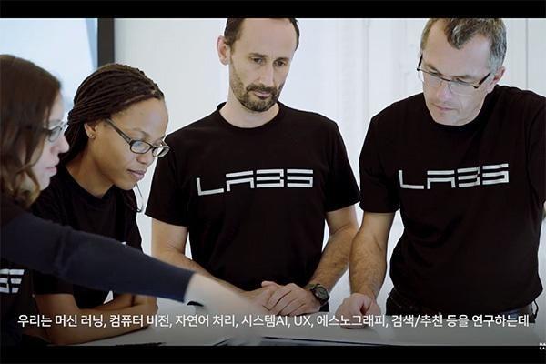 3 chương trình học về AI với chuyên gia châu Âu dành cho học viên Việt Nam