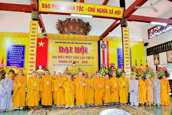 Long An: Đại đức Thích An Nhựt làm Trưởng ban Trị sự Phật giáo huyện Thủ Thừa