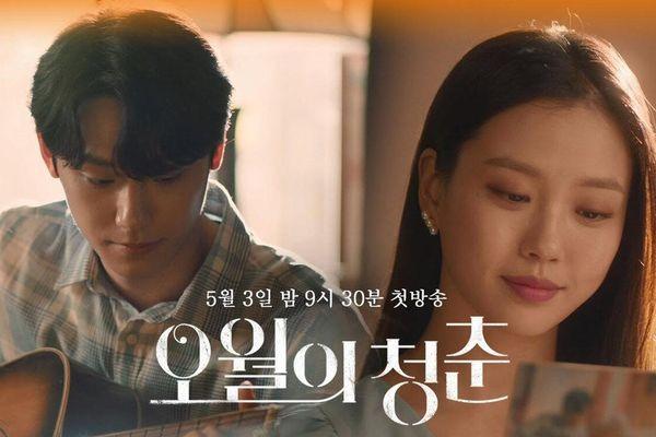 'Tuổi trẻ của tháng năm' tập 2: Lee Do Hyun bị Go Min Si từ chối, tình yêu mới chớm nở đã lụi tàn