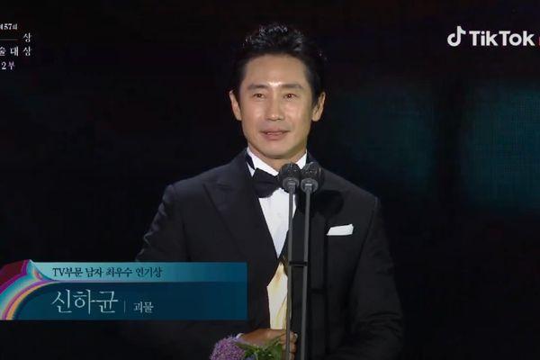 'Nam diễn viên chính xuất sắc nhất' Baeksang 2021 gọi tên ai?