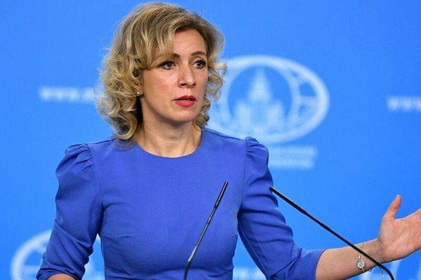 Chỉ trích Mỹ và EU dấn sâu vào 'chuyện nhà' Moldova, Nga công bố ý định