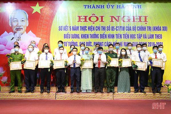 Thành phố Hà Tĩnh tôn vinh 56 điển hình học tập và làm theo gương Bác