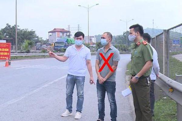 Bắt đối tượng người Trung Quốc nhập cảnh trái phép, dùng CMND giả để qua mặt công an