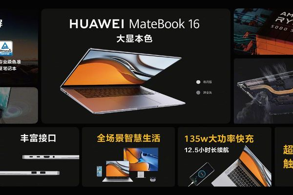 Huawei vừa giới thiệu gần 10 sản phẩm mới: từ màn hình, tai nghe đến đồng hồ trẻ em
