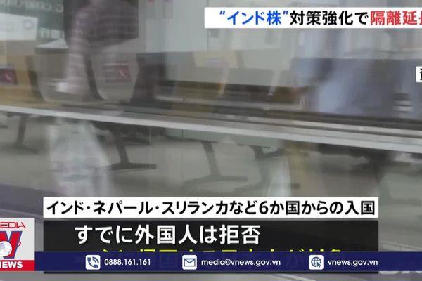 Nhật Bản cách ly bắt buộc với hành khách một số nước