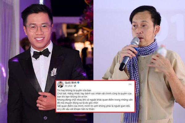 Sau ồn ào với Phương Hằng, MC Quốc Bình lên tiếng bảo vệ Hoài Linh: Tôi tin anh không phải người gian dối