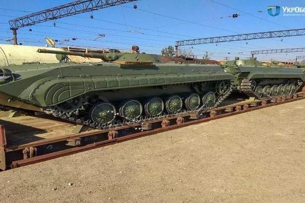 Bí ẩn tung tích 1.800 thiết giáp BMP-1 của Ukraine