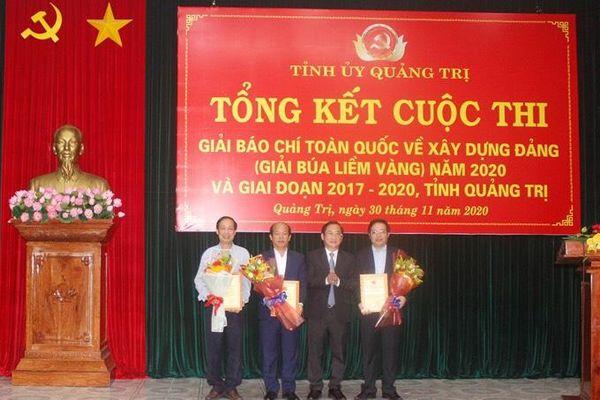 Quảng Trị: Ban hành kế hoạch hưởng ứng Giải Búa liềm vàng giai đoạn 2021 - 2025