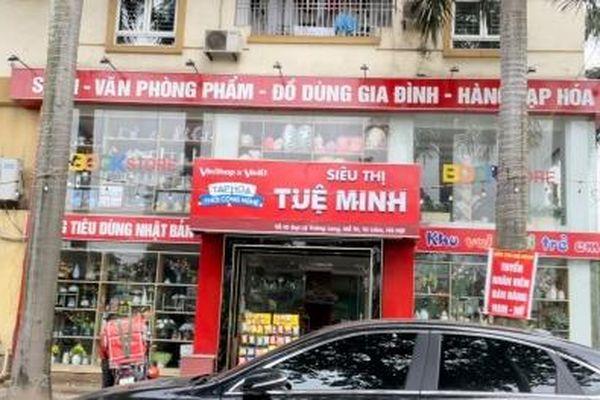 Siêu thị Tuệ Minh 'phớt lờ' quy định về tem nhãn hàng hóa?