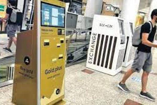 Máy bán vàng miếng tự động đầu tiên đi vào hoạt động