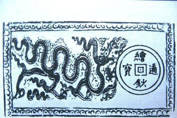 Giải mã ý nghĩa tờ tiền giấy đầu tiên lưu hành ở nước ta cách đây hơn 600 năm