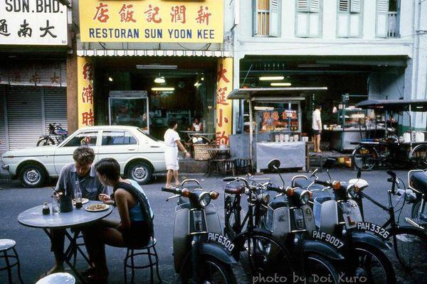Cuộc sống ở 'hòn đảo ngọc' trứ danh Malaysia năm 1984