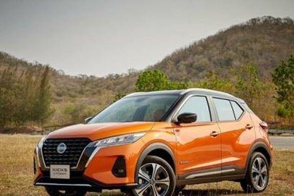 Bảng giá xe Nissan tháng 6/2021: 03 mẫu xe Nissan sắp ra mắt tại Việt Nam